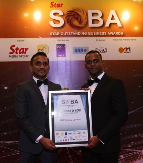 MM Century- Star SOBA, Star Outstanding Business Award 2018