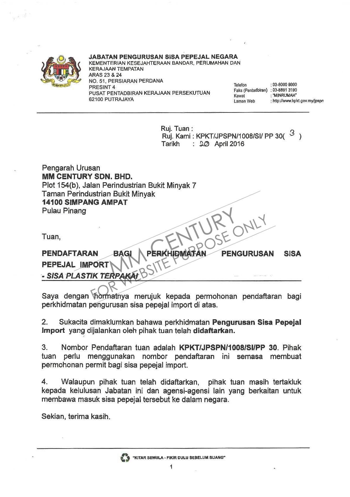 MM Century- Certificate, Jabatan Pengurusan Sisa Pepejal Negara