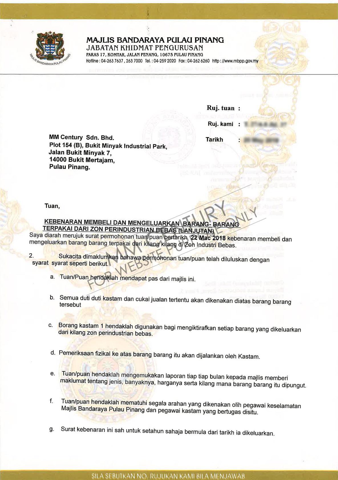 MM Century- MPPP, Majlis Bandaraya Pulau Pinang
