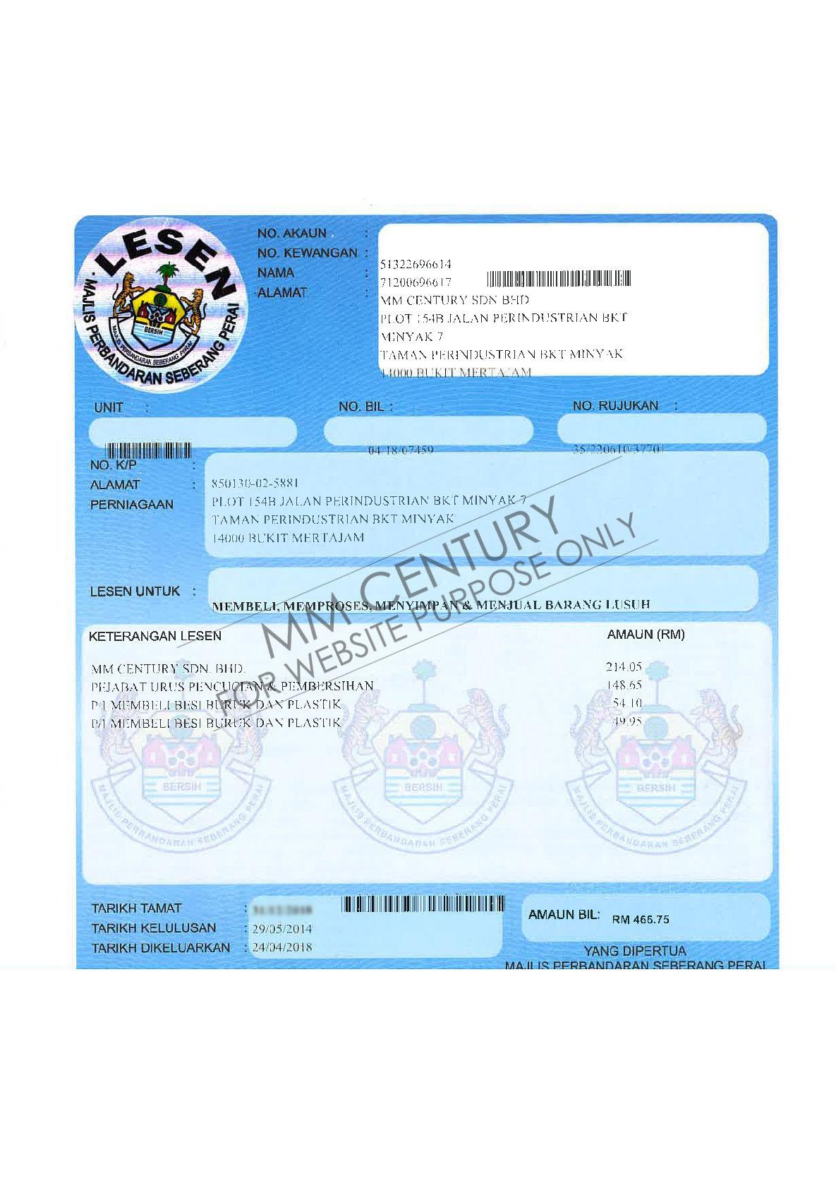 MM Century- MPSP License